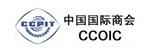 中国国际商会