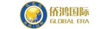 南京侨鸿国际集团