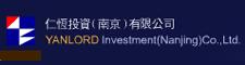 仁恒投资(南京)有限公司